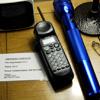 Emergency Numbers by Phone