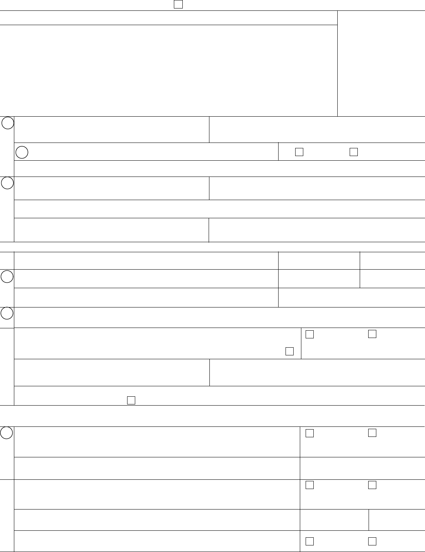 Form Ssa 10