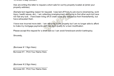 format new best s of example a transfer letter job transfer request new application for internal