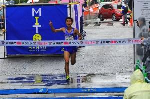 水戸黄門漫遊マラソン ゴール