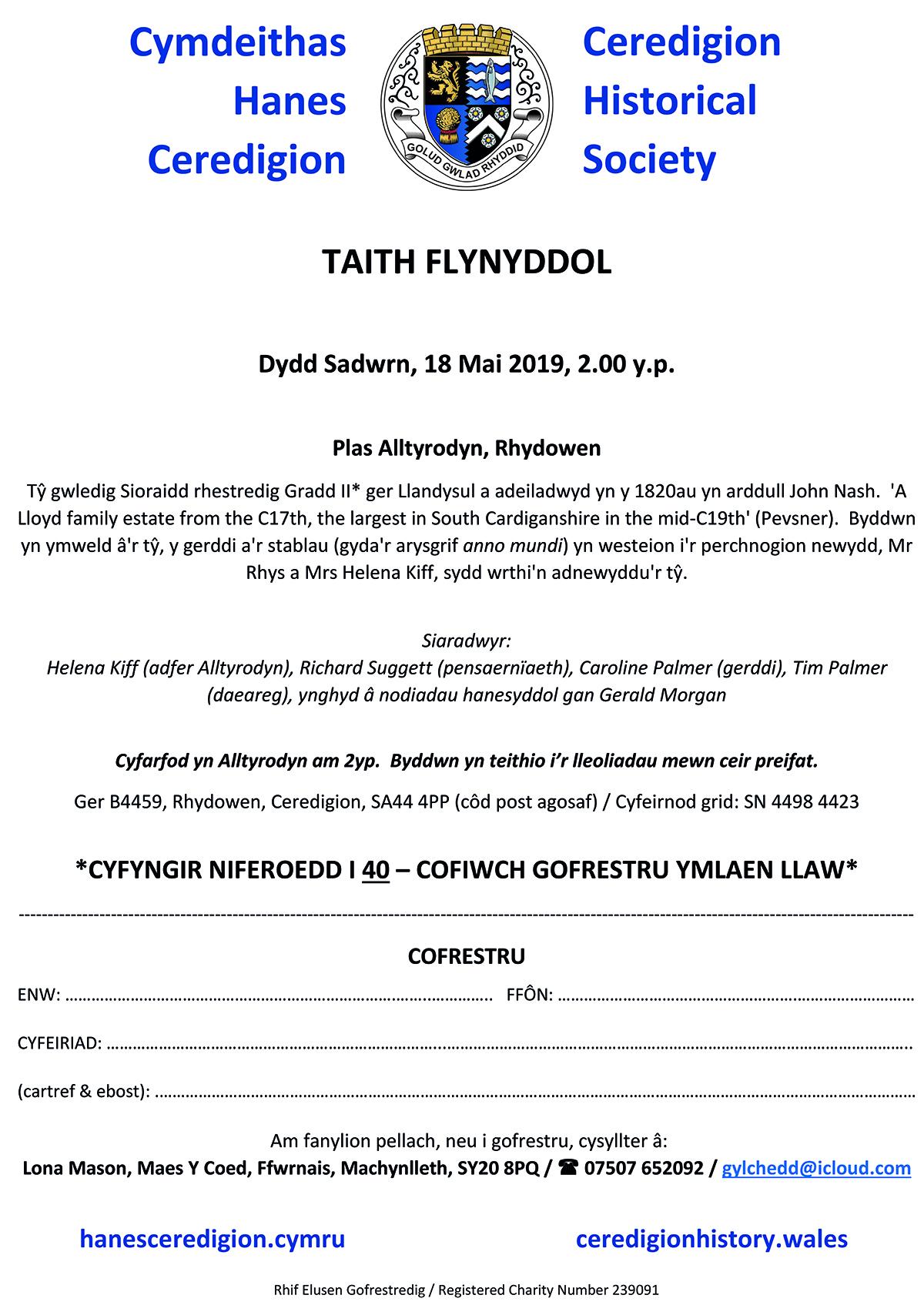 Poster: Plas Alltyrodyn, Rhydowen, Llandysul - 2019 Taith Flynyddol