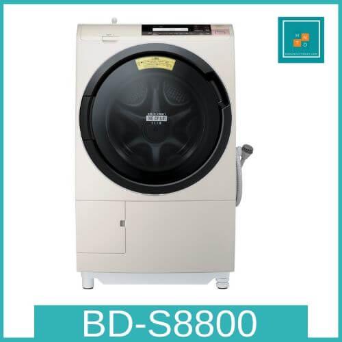 Máy giặt Hitachi BD-S8800