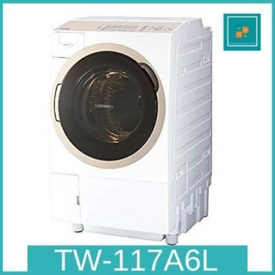 may-giat-toshiba-tư-117a6l