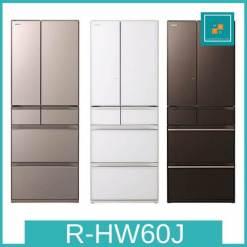 Tủ lạnh Hitachi R-HW60J