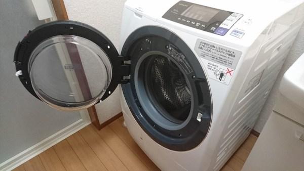 Hitachi-bd-sg100al