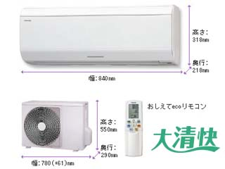 Điều hòa bãi Toshiba RAS-502BDR
