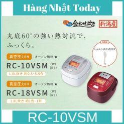 Nồi cơm điện Toshiba RC-10VSM