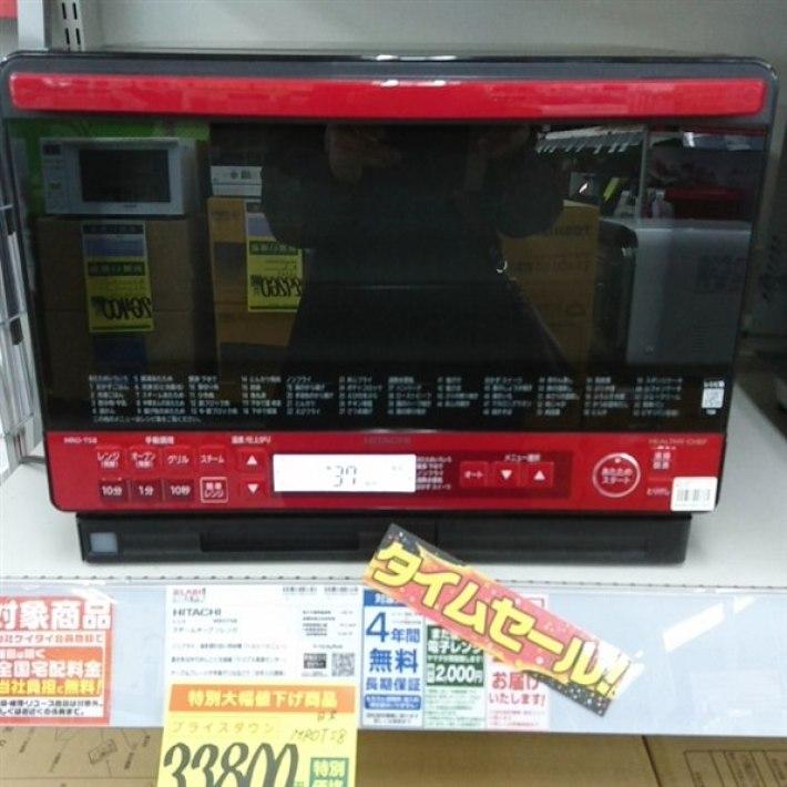 Lò vi sóng Nhật MRO-TS8