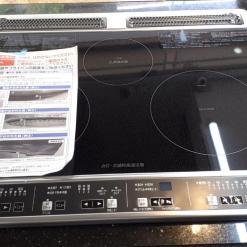 Bếp từ Hitachi HT-K6S
