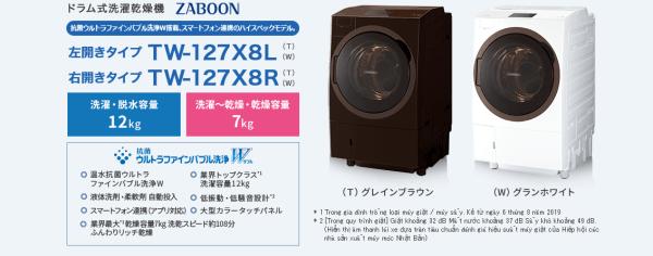 Máy giặt Toshiba TW-127X8-1