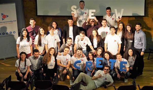 startup-crete2