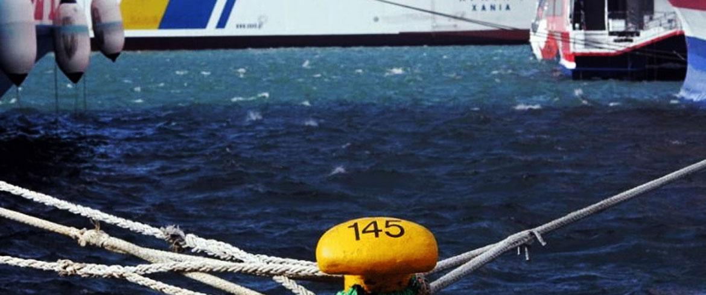 Νεότερη ενημέρωση   Αναχωρούν την Τρίτη τα πλοία από και προς Κρήτη – Τι θα ισχύσει – HANIA.news