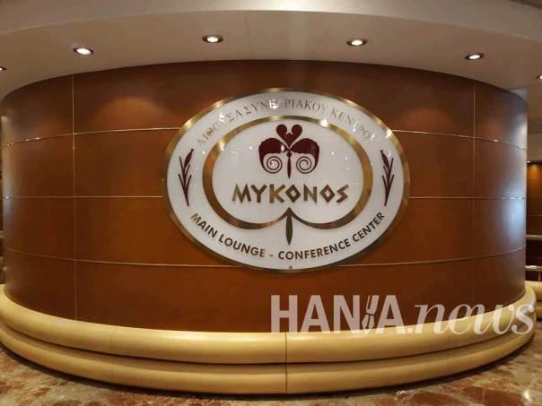 mykonos-palace9