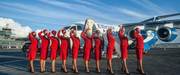 Αυτό είναι το πτητικό πρόγραμμα της Ellinair για το 2020
