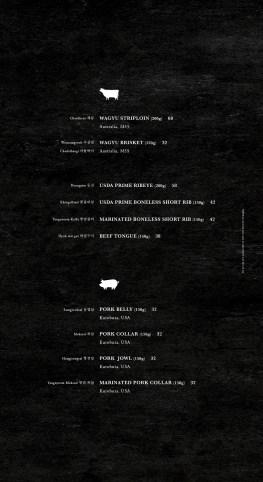 digital menu-02