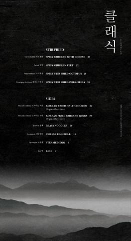 digital menu-06
