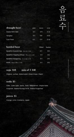 digital menu-07