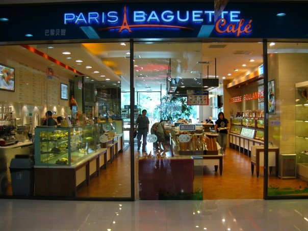This Paris Baguette is actually in Beijing (2008)--I was surprised to see a branch outside of Korea!