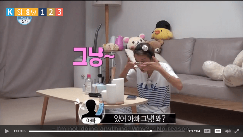 screenshot from i live alone tv show