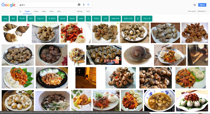 Google image search for 골뱅이, 2017-10-27.