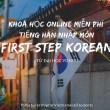 HANNAHED.CO - Học tiếng Hàn miễn phí- hình 1