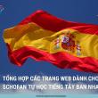 hannahed.co - tiếng Tây Ban Nha - hình 1