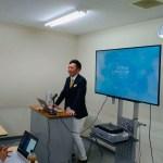 物販総合サロンall blueのセミナー&懇親会の模様をレポ!
