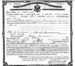 Naturalization of Karl Frederick Christian Hanneman