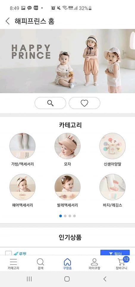 Hình ảnh từ Hàn Quốc Kia Rồi: 101439884 10216918944501331 3902730215146651648 o 2
