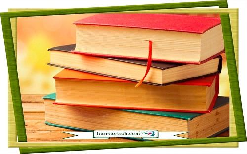 Image result for առաջին գիրքը