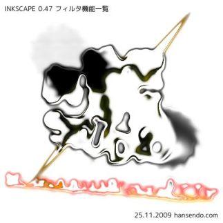 inkscape_filtertest17_03