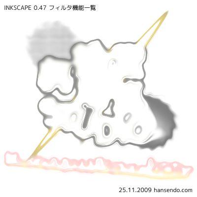 inkscape_filtertest17_10