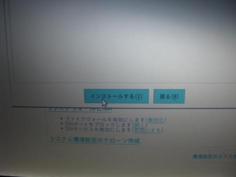 web_IMG_5772