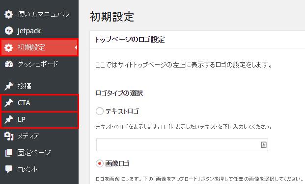 2015-04-13_153009