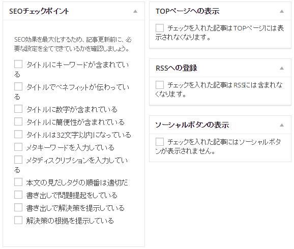 2015-04-13_153347