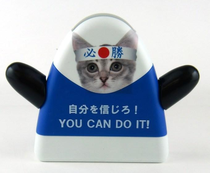 受験生応援グッズ・【自分を信じろ!You Can Do it】青色