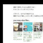 WordPress Related Posts i