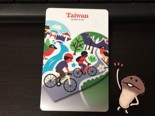 台北悠遊カード(EasyCard)