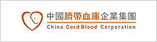 china-cord-logo