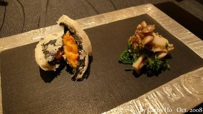 """""""Deep fried seaweed, stuffed with sea urchin"""""""