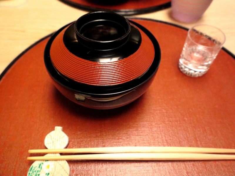 KyoAji-150115-1