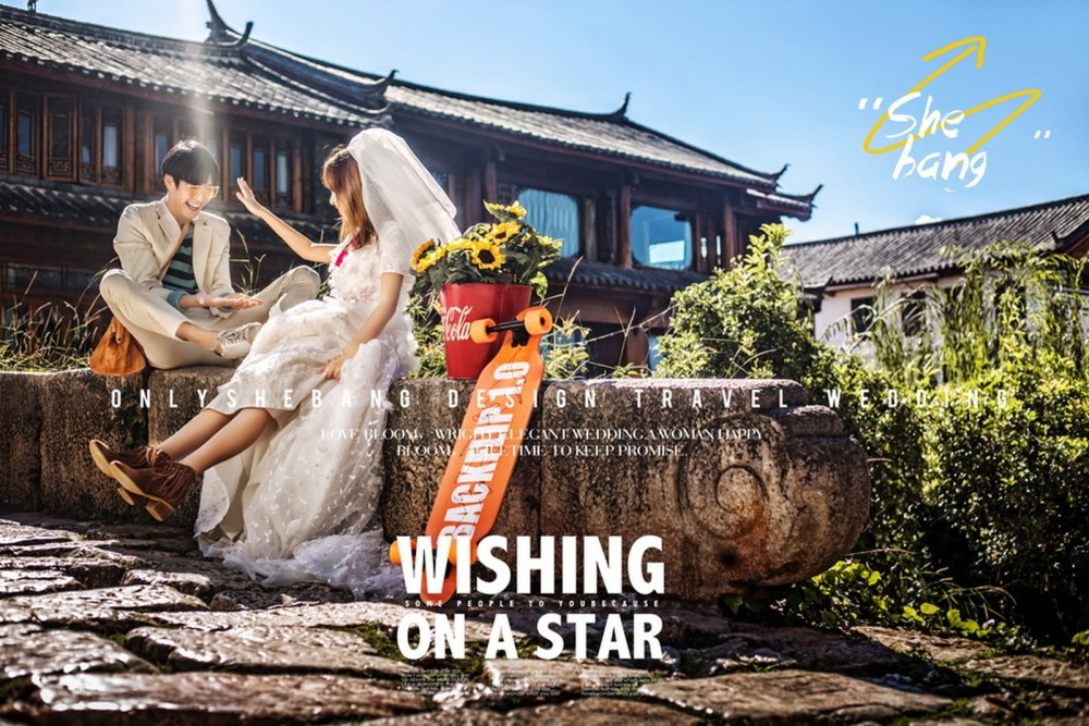带您去一趟婚纱旅行 海外婚纱 旅行婚纱 婚纱摄影