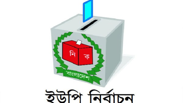 084824UP_ELECTION_kk