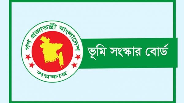 bhumi-onnoion-news-pic-2106211042