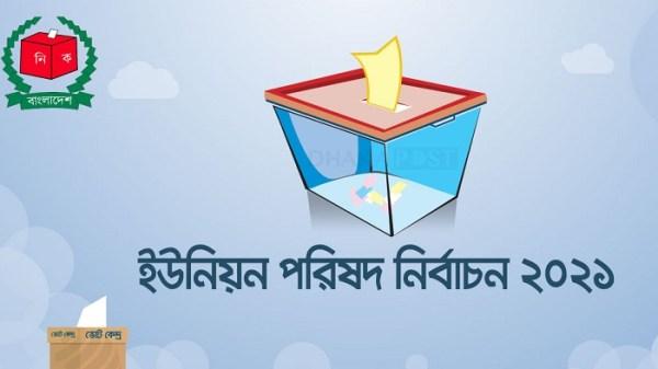 vot-f-2109211556