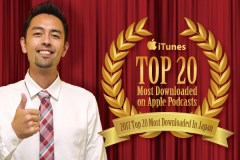 iTunes Japanの「Podcast Top 20」にHAPA英会話Podcastが選出!