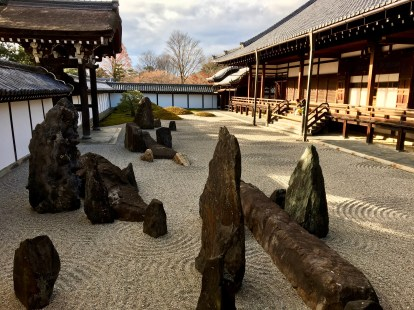 Zen Garden at the Tokufuji Temple.