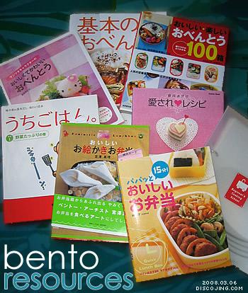 Bento Resources