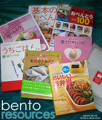 Bento Resources