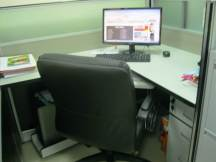 My old cubicle.